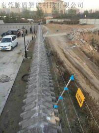 东莞脉盾电子围栏 防盗电网系统 周界防盗报警系统