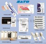 南京揚州常州電子標籤代列印不乾膠條碼二維碼標籤代列印