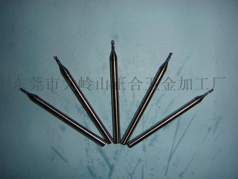 硬质合金小径钻头 钨钢小径钻头