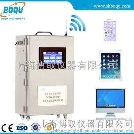 上海博取 DCSG-2099 常规五参数水质自动在线监测仪 常规五参数自动监测仪