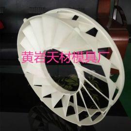 脱硫塔模具 直立式结构叶轮除尘器模具