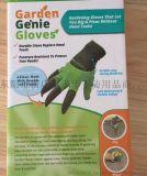 园林园艺种花手套可挖土手套浸胶手套防护绝缘手套