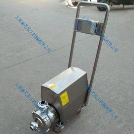 直销移动式不锈钢自吸泵 防爆自吸泵CIP回程泵厂家