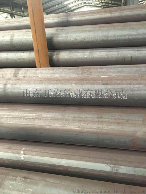 鍋爐管,低中壓鍋爐管,3087鍋爐管