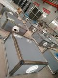 远程射流空调机组_远程射流空调机组  品牌