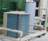 太阳能供暖制冷系统    恒温智能中央空调