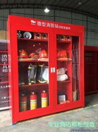 山东定做消防柜消防器材柜消防安检柜厂家