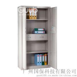 广州国保保密柜W1830纯钢制保密文件柜价格直销