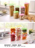 人蔘包裝密封罐 蟲草包裝易扣罐 山貨塑料包裝容器
