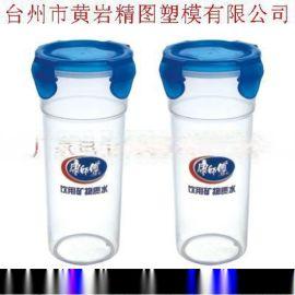 新型PC运动水杯,防爆水壶 PP热饮杯