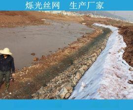 六角格宾石笼网 河南水利工程防洪防汛格宾网