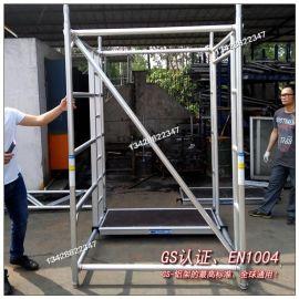 可移动铝合金脚手架,快装直爬梯架,2.5米户外广告装修维修架