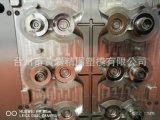 熱流道瓶蓋模具 模壓機瓶蓋模具 側面進膠口模具  汽封 瓶胚模具