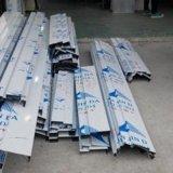 西安铝板折弯供应地址批发价格