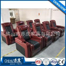 私人影院沙发 新款点播厅沙发 真皮电动沙发