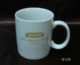 陶瓷马克杯(YF2425B)