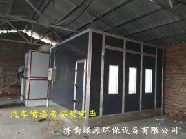 供应汽车烤漆房-无尘家具喷烤漆房厂家 服务质量可靠