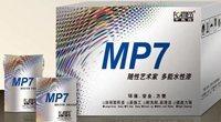 多功能水性漆-MP7