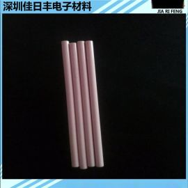 现货陶瓷99瓷粉红色氧化铝陶瓷棒管