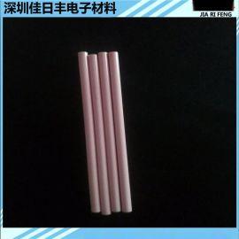 陶瓷棒镜面抛光3*69  4*85现货陶瓷99瓷粉红色氧化铝陶瓷棒