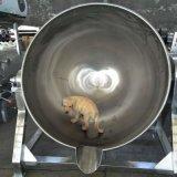 燃气加热夹层锅 肉类卤煮锅 食品机械炊事设备