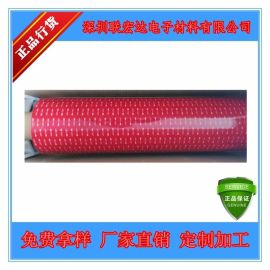 直銷3M5604A灰色雙面膠模切加工 VHB雙面泡棉防水膠帶 厚度0.4