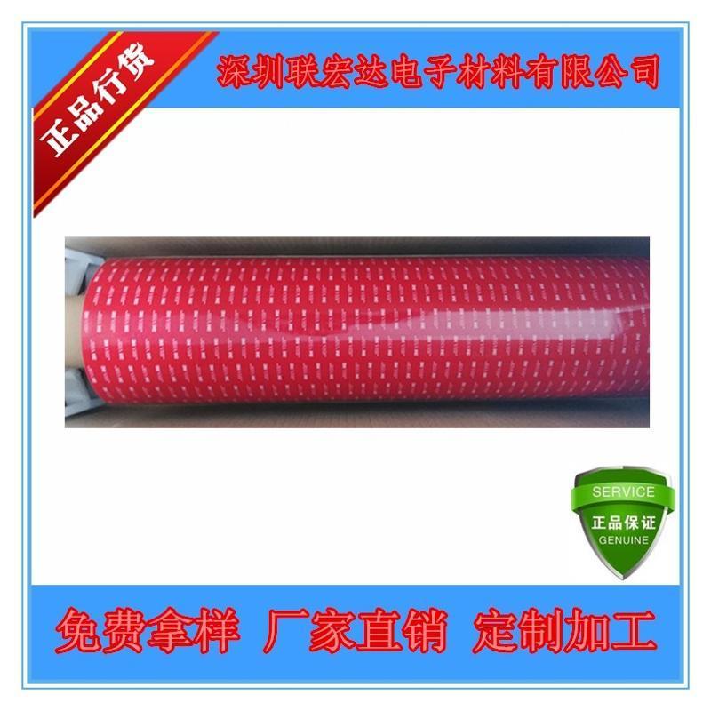 直销3M5604A灰色双面胶模切加工 VHB双面泡棉防水胶带 厚度0.4