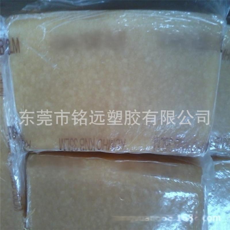 供應 一般注塑成型 密封圈 密封墊專用料 丁腈橡膠粒 橡膠顆粒NBR