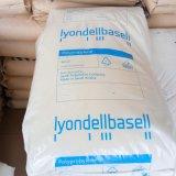 PP巴塞尔HP371P进口货源聚丙烯