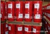 道达尔食品级白油,TOTAL ORITESTW 220