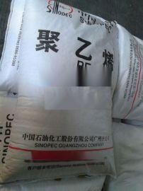 耐候薄膜级LLDPE 广州石化DFDA-2001低密度聚乙烯 农膜专用LLDPE