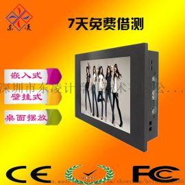 軍工級8.4寸工業平板電腦廠家直銷