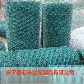 浸塑石笼网,石笼网围栏,镀锌石笼网