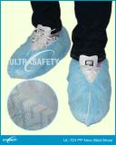 兴昊 UL-701 一次性PP防滑鞋套