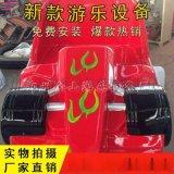 碰碰车、公园碰碰车、投资小赚钱快 新型游乐北京赛车