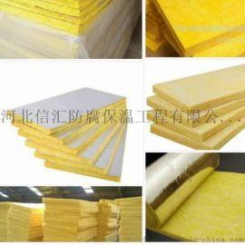 玻璃棉生产,聚氨酯,专注于防腐保温材料研发,专业施工