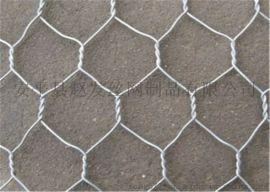 重型六角网_格宾石笼网_铅丝石笼网_石笼网箱
