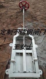 DN300mm暗杆式不锈钢闸门型号