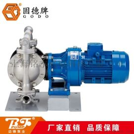 乳胶厂用DBY3-25A固德牌电动隔膜泵橡胶厂抽橡胶用