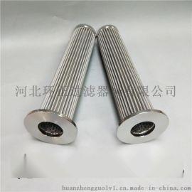 安平厂家直销304不锈钢网过滤芯折叠滤芯