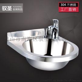 阳台卫生间304不锈钢洗手盆脸盆简易迷你圆盆挂墙式