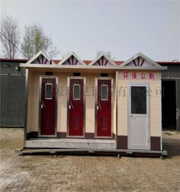 临汾移动环保厕所旅游景区公共厕所生态卫生间