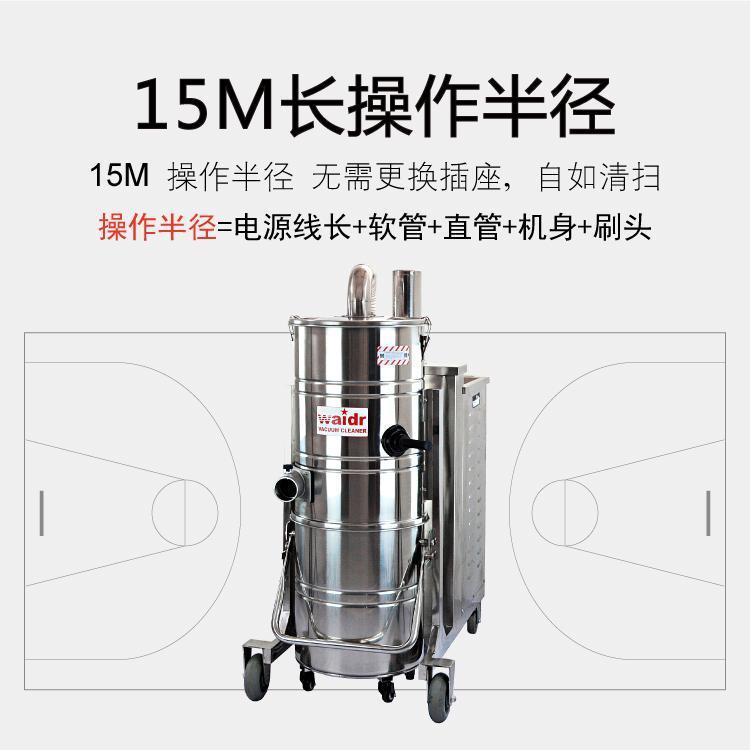 車間吸鐵屑吸塵器 吸鐵屑用吸塵器價格 鐵屑吸塵器廠家熱賣