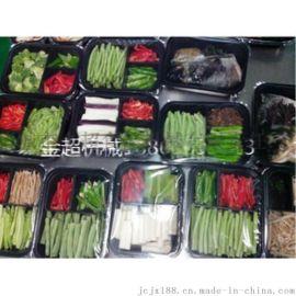 蔬菜锁鲜封盒气调包装机