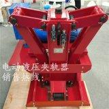 防风板龙门夹轨器 提梁机一体液压轨道夹紧器