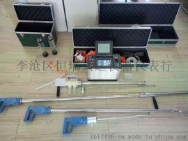 称重法自动烟尘烟气测试仪生产厂家LB-70C