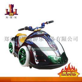 太子炫光幻影摩托车儿童电动成人双人 广场游乐设备