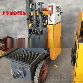 有关二次结构浇筑机器小型输送泵布管的几点原则