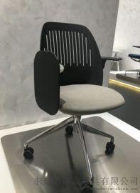 新型个性带写字板培训学习椅子