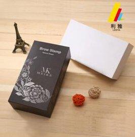 眉笔包装硬盒 开槽硬盒 黑色印刷礼品包装盒